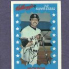 1982 Kelloggs 3D Superstars Reggie Jackson New York Yankees