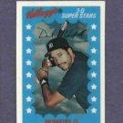 1982 Kelloggs 3D Super Stars Dave Winfield New York Yankees
