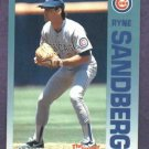 1992 Fleer The Performer Series Ryne Sandberg Cubs Citgo 7-11 Oddball