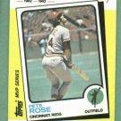 1982 K Mart Topps MVP Series Pete Rose Cincinnati Reds Oddball