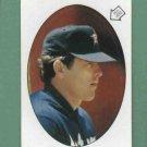 1986 Topps Star Sticker Nolan Ryan Houston Astros