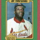 1987 Kahns Baseballs All Time Greats Bob Gibson St Louis Card Oddball