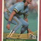 1984 Donruss Robin Yount Milwaukee Brewers # 48