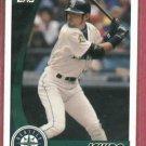 2002 Topps Post Ichiro Seattle Mariners Oddball #9