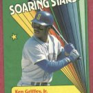 1990 Fleer Soaring Stars Ken Griffey Jr Seattle Mariners # 6