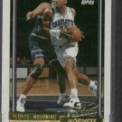 1992 93 Topps Gold Alonzo Mourning Hornets Heat Rookie # 393