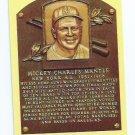Baseball Hall Of Fame Postcard Mickey Mantle New York Yankees