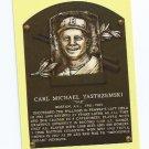 Baseball Hall Of Fame Postcard Carl Yastrzemski Boston Red Sox