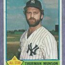 1976 Topps Thurman Munson New York Yankees # 650