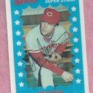 1982 Kelloggs 3 D Superstars Tom Seaver Cincinnati Reds # 8 Oddball