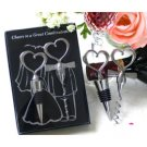 Two Hearts Wine Favor Set Wedding Reception Favors