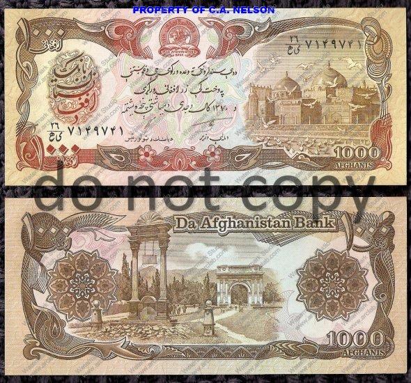 Afghanistan 1,000 Afghanis Banknote