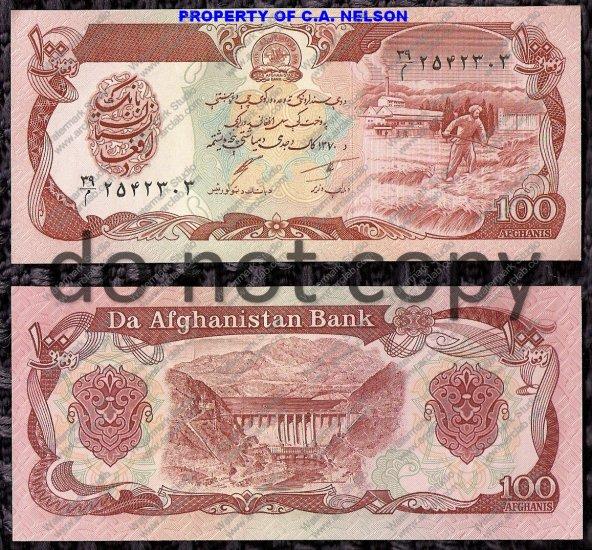 Afghanistan 100 Afghanis Banknote