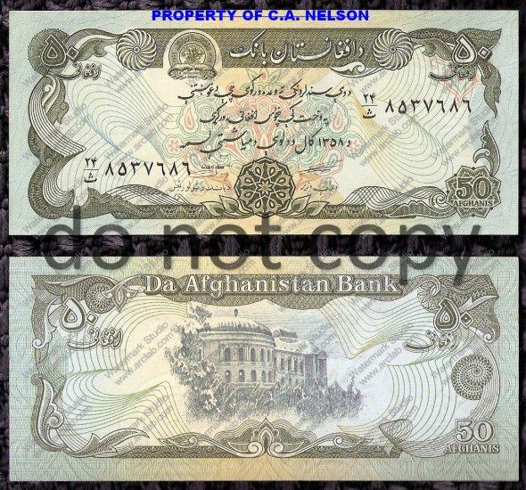 Afghanistan 50 Afghanis Banknote