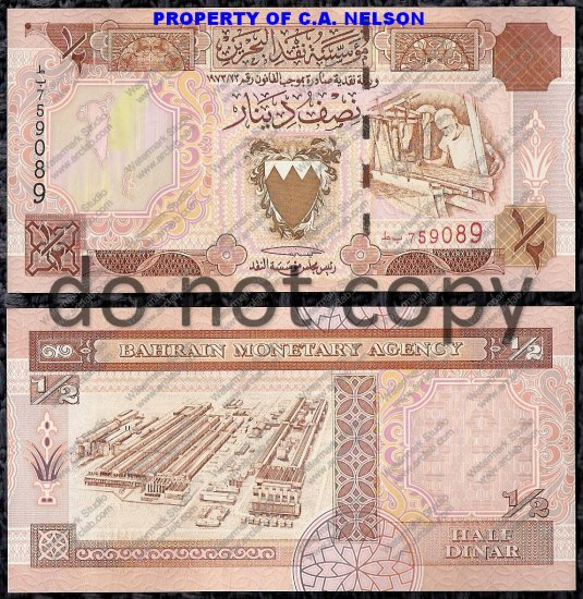 Bahrain 1/2 Dinar Foreign Banknote Money
