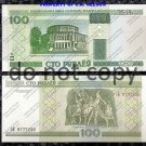 Belarus 100 Rublei Foreign Banknote Money