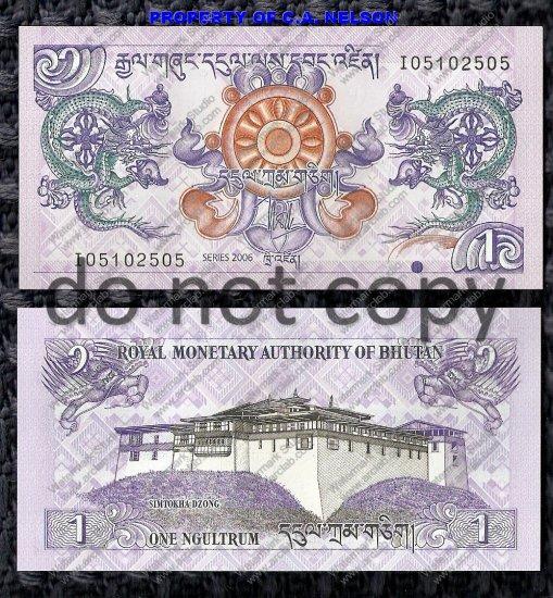 Bhutan 1 Ngultrum Foreign Banknote Money