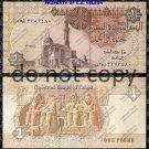 Egypt 1 Pound Foreign Paper Money