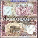 Iran 2,000 Rials Foreign Paper Money Banknote