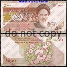 Iran 5,000 Rials Foreign Paper Money Banknote