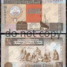 Kuwait 1/4 Dinar Foreign Paper Money Banknote