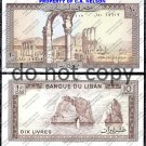 Lebanon 10 Livres Foreign Paper Money Banknote