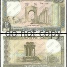 Lebanon 250 Livres Foreign Paper Money Banknote