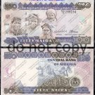 Nigeria 50 Naira Foreign Paper Money Banknote