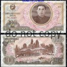 North Korea 100 Won Foreign Paper Money 1978