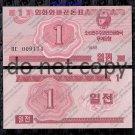 North Korea 1 Chon Socialist Visitor Set Banknote
