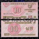North Korea 10 Chon Socialist Visitor Set Banknote