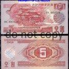 North Korea 5 Won Socialist Visitor Set Banknote