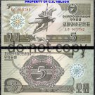 North Korea 5 Won Capitalist Visitor Set Foreign Paper Money