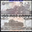 North Korea 5 Won Foreign Paper Money Banknote
