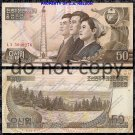 North Korea 50 Won Foreign Paper Money Banknote