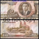 North Korea 100 Won Foreign Paper Money Banknote