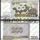 North Korea 200 Won Foreign Paper Money Banknote