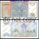 Uzbekistan 5 Sum Foreign Paper Money Banknote