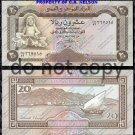 Yemen 20 Rials Foreign Paper Money Banknote