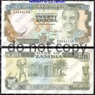Zambia 20 Kwacha Foreign Paper Money Banknote