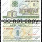 Belarus 1 Ruble Foreign Paper Money Banknote