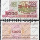 Belarus 5,000 Rublei Foreign Paper Money Banknote