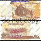 Cambodia 50 Riels Foreign Paper Money Banknote
