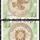 Kyrgyzstan 10 Tyiyn Foreign Paper Money Banknote