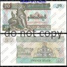 Mynamar 20 Kyats Foreign Paper Money Banknote