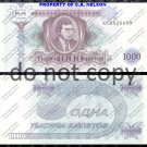 Russia 1,000 Rubles Private Note Foreign Paper Money Banknote