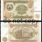 Tajikistan 1 Ruble Foreign Paper Money Banknote