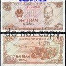 Vietnam 200 DongForeign Paper Money Banknote