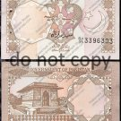 Pakistan 1 Rupee Foreign Paper Money Banknote