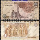 Egypt 1 Pound Foreign Paper Money Banknote